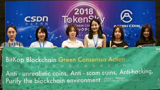 Celebridades de la industria Blockchain apoyan el evento Firma de Acción de Consenso Verde de BitKop