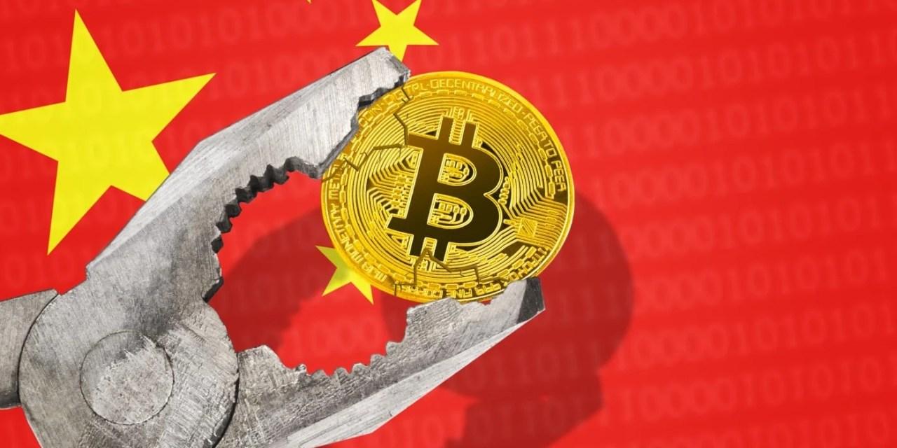 Actividades de minería de criptomonedas no permisadas por el gobierno chino serán clausuradas