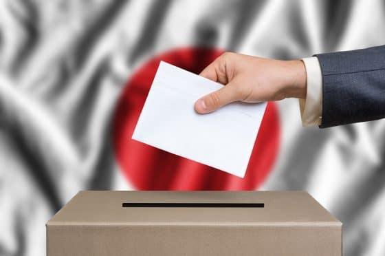 Ciudad japonesa Tsukuba realiza pruebas de votaciones con blockchain