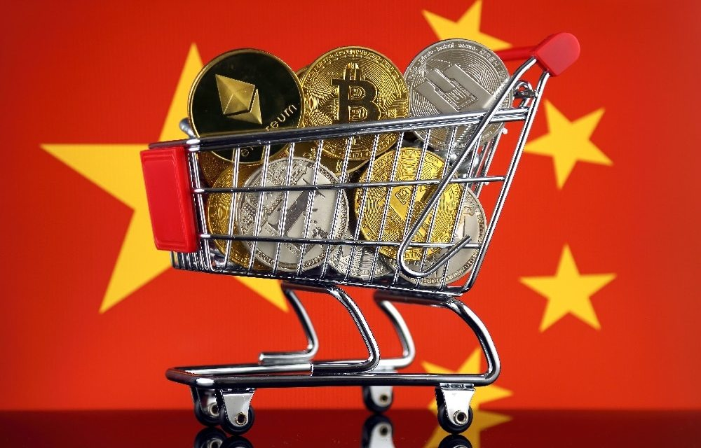 Trece multimillonarios de China son inversionistas de criptomonedas