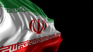 Iran_criptomoneda