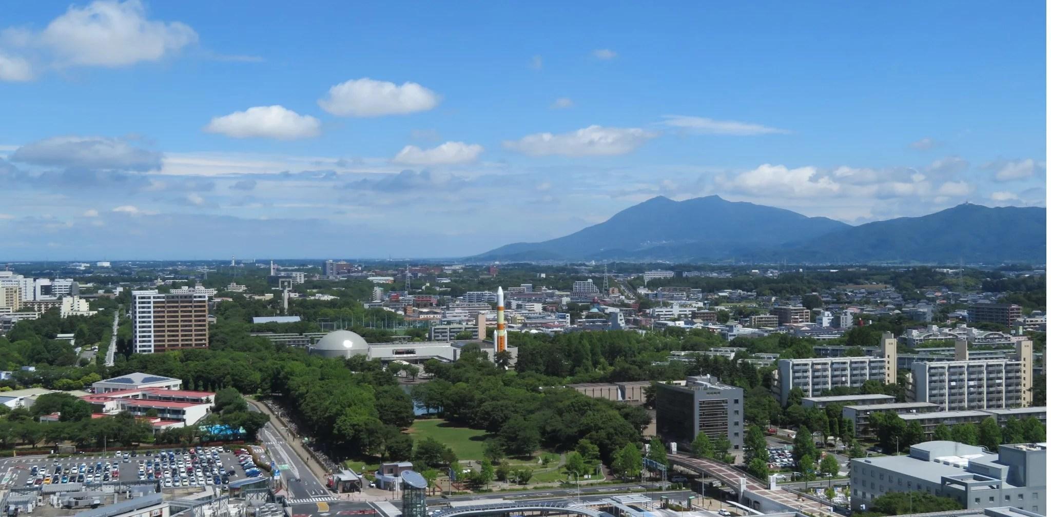 Tsukuba, primera ciudad japonesa en introducir un sistema de votación en línea impulsado por blockchain