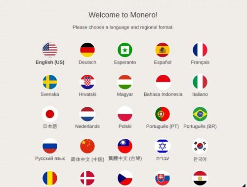 Opciones de lenguaje de Monero