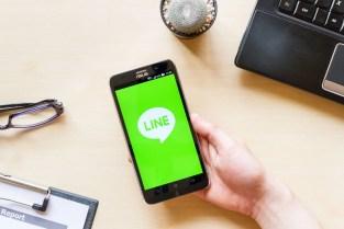 Servicio de mensajería LINE está cerca de obtener una licencia para lanzar un intercambio criptográfico en Japón