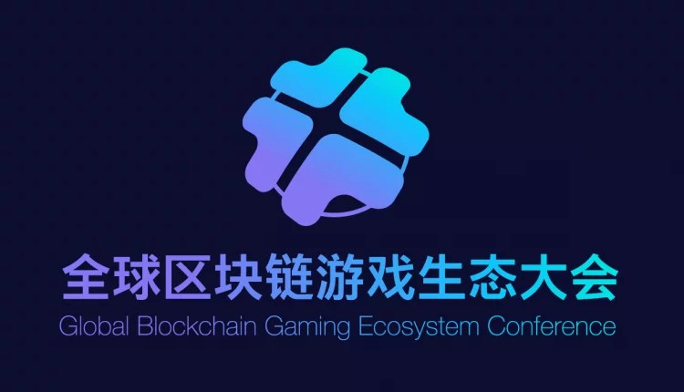 Diseño de logo de la Global Blockchain Gaming Ecosystem Conference 2019