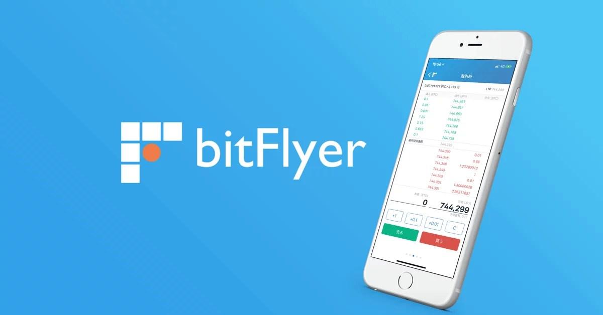 BitFlyer añade 5 criptomonedas a su plataforma en Europa y Estados Unidos