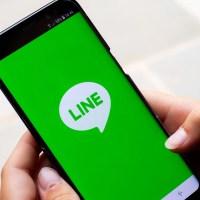 """LINE lanza oficialmente su Exchange de criptomonedas """"Bitmax"""" en Japón"""