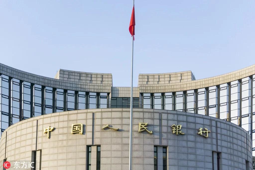 PBOC de China