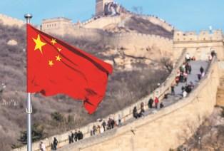 Estudio revela que en China existen más de 700 empresas blockchain