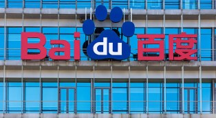 El gigante chino Baidu lanza su criptomoneda llamada Xuperchain