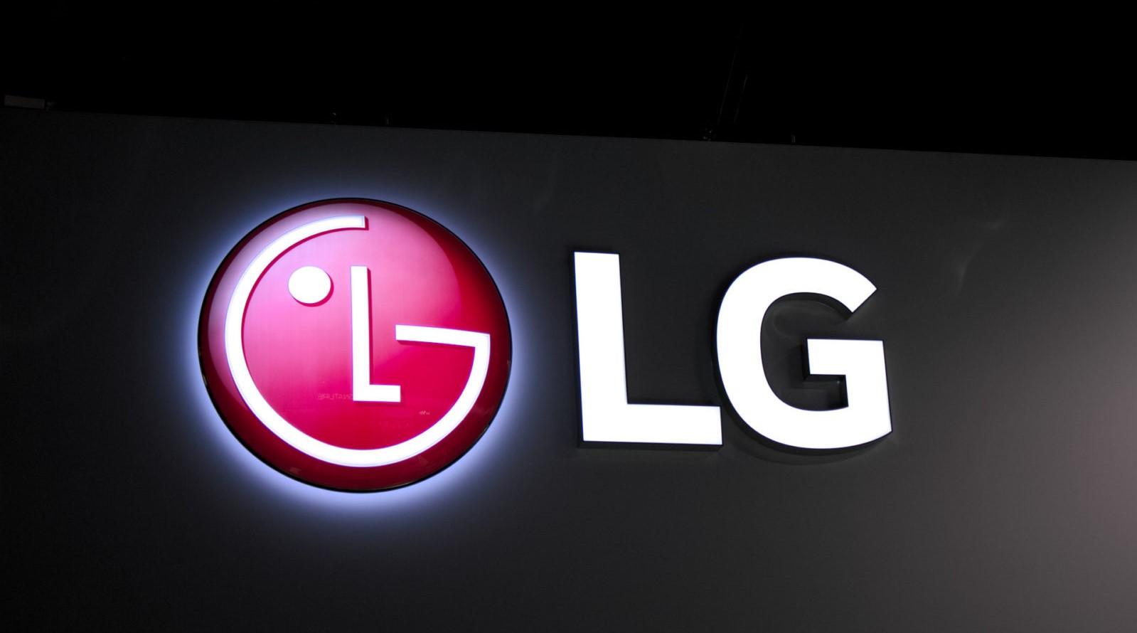 Filial de LG usa tecnología blockchain en plataforma de reconocimiento facial que permite pagos automatizados en una moneda digital