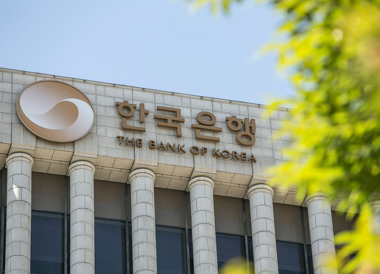 Banco Central de Corea del Sur conforma un grupo de asesoría legal para evaluar los desafíos regulatorios en la emisión de una moneda digital
