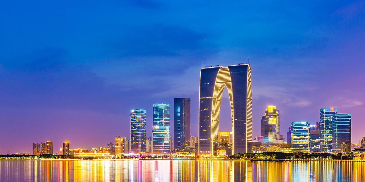 La ciudad Suzhou en China, está probando tecnología blockchain en una gama de servicios notariales