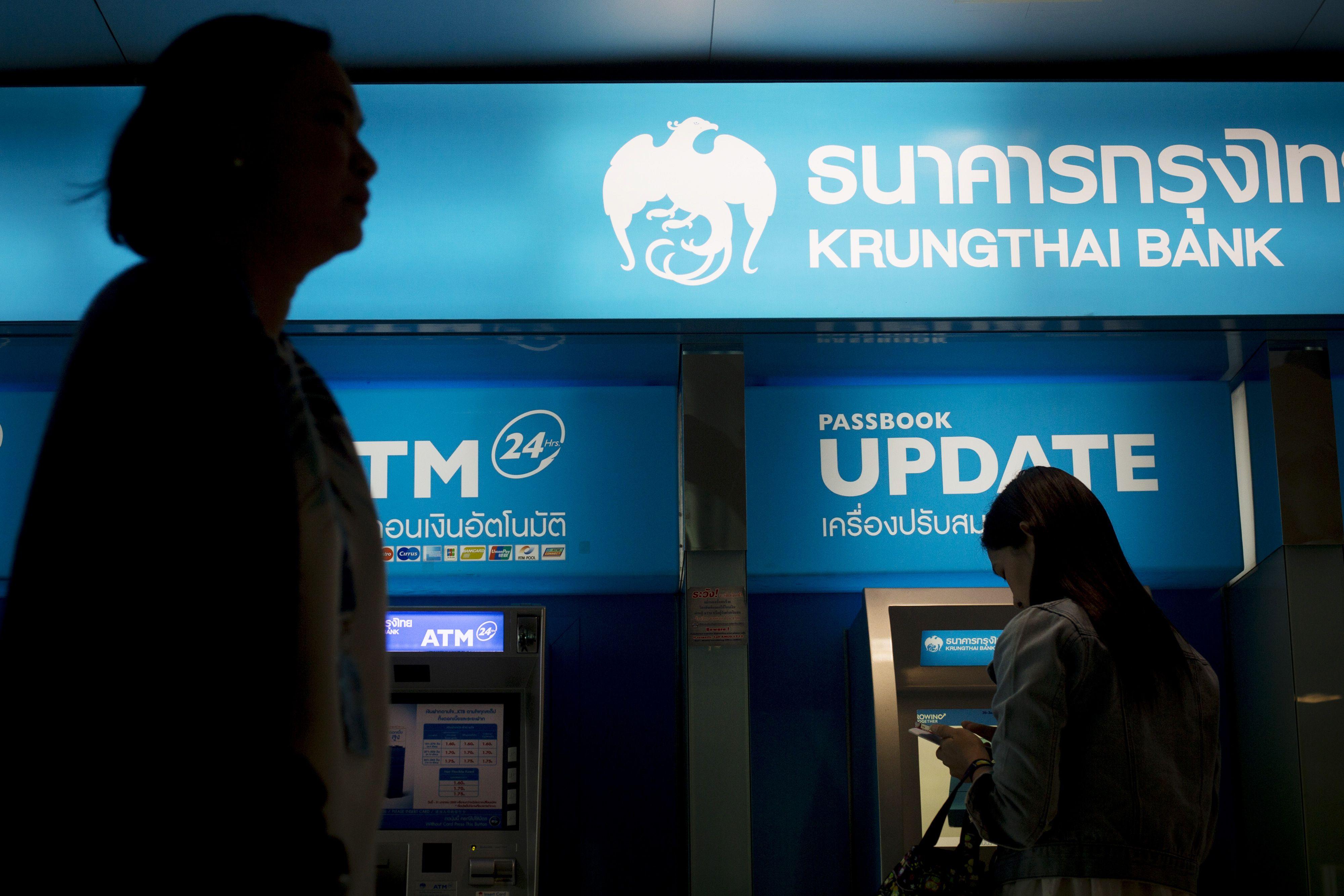 Gobierno de Tailandia emitirá 6.5 millones de dólares aproximadamente en bonos de ahorros a través de blockchain