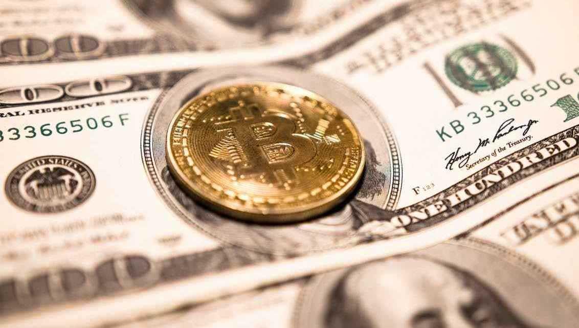 Bitcoin, Un Sistema de Moneda