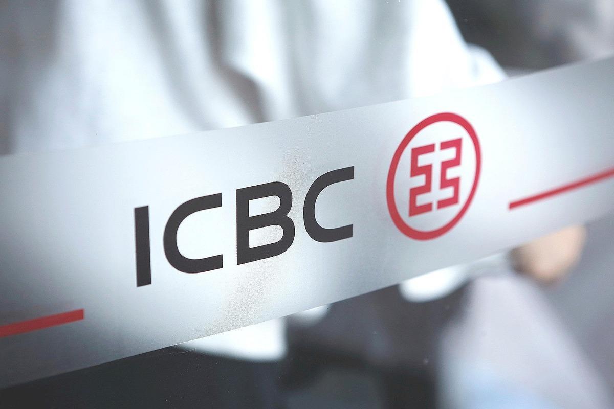 Dos bancos estatales de China solicitan una serie de patentes relacionadas con tecnología blockchain
