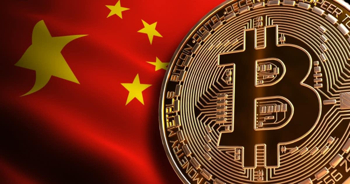 El gobierno de China ilegaliza las transacciones con criptomonedas