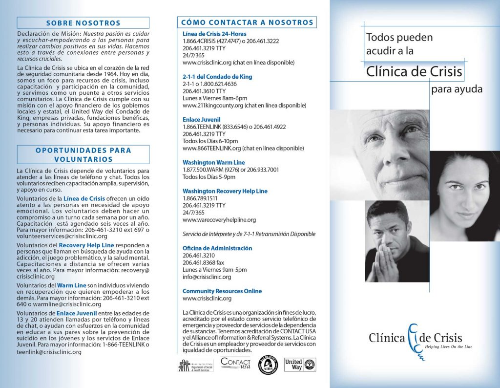 Crisis Clinic Spanish Brochure