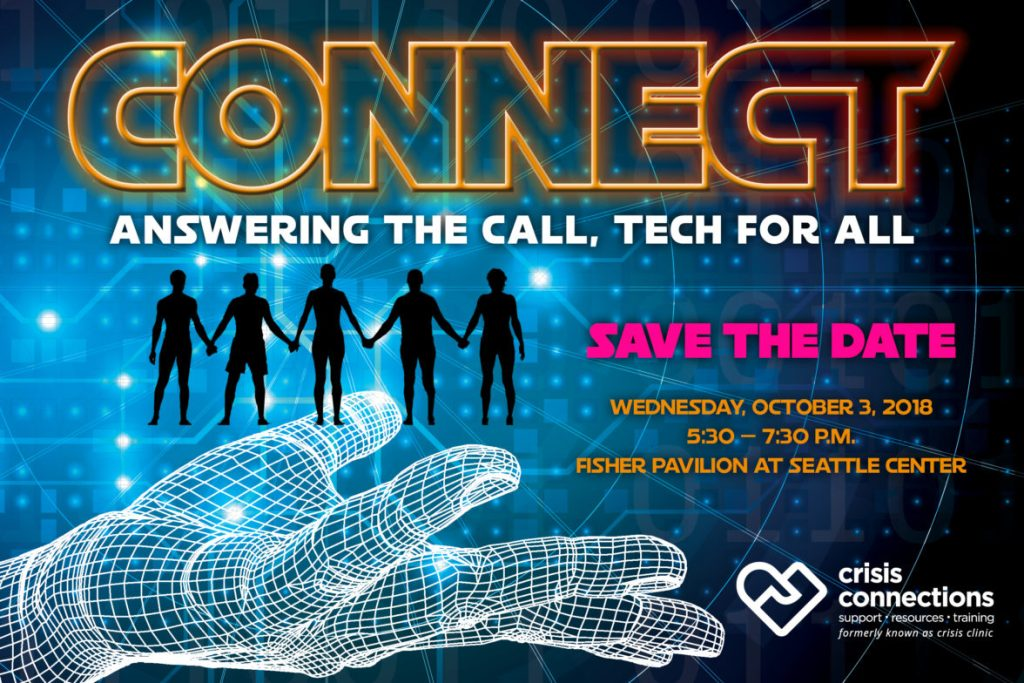 connect event invitation