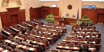 Εμπρηστικός ελιγμός με Δημοψήφισμα για όνομα στα Σκόπια 23