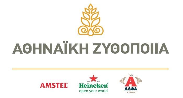 Η Αθηναϊκή Ζυθοποιία συνεχίζει να στηρίζει την ανάπτυξη  μιας νέας γενιάς αγροτών 22