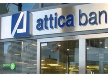 Η Attica Bank αγόρασε χρόνο, όχι λύσεις