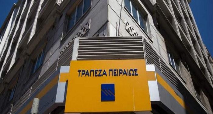 """Τράπεζα Πειραιώς: """"Προληπτικές"""" ζημιές λόγω Covid-19 24"""
