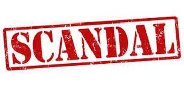 Σσσσσ! Μας βλέπουν: Τα σκάνδαλα καίνε εθνικό κεφάλαιο. Οι ξένοι ανησυχούν 1