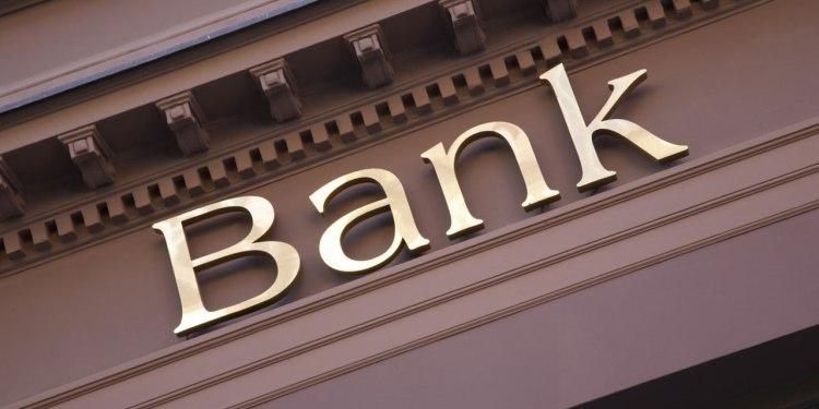 Η Deutsche Bank απολύει ξανά, ABN και Commerzbank γράφουν προβλέψεις 22