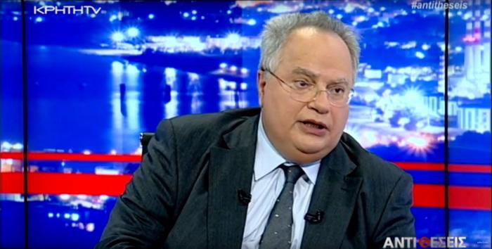 Ο Νίκος Κοτζιάς