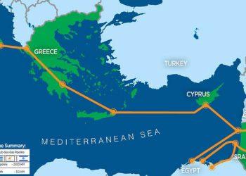 East Med: Τι προβλέπει το άρθρο 10 για την ασφάλεια του αγωγού 27