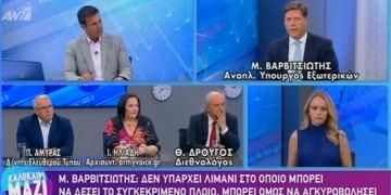 Πειρατεία σε ελληνικό τάνκερ, ένας τραυματίας 28