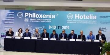 Philoxenia-Hotelia: Η μεγάλη «γιορτή» του τουρισμού από τις 8 έως τις 10 Νοεμβρίου στη Θεσσαλονίκη 1