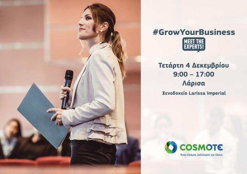 Στην Λάρισα ταξιδεύει το #GrowYourBusiness - Meet Τhe Experts 24