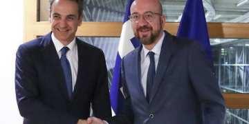 Γιατί ο Μητσοτάκης πάει Έβρο με τον πρόεδρο του Ευρωπαϊκού Συμβουλίου 1