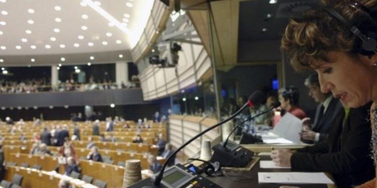 Η Ευρώπη βραχυκύκλωσε! Αλαλούμ λόγω έλλειψης διερμηνέων 23