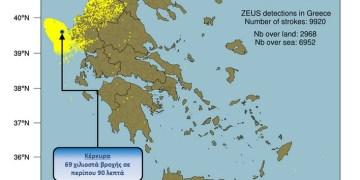 Παρέμβαση Ντόρας Μπακογιάννη στα ελληνοτουρκικά: Διάλογος μέσω... Ευρώπης 30