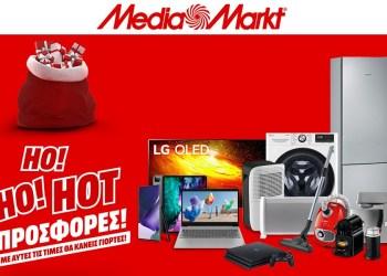 mediamarkt προσφορές