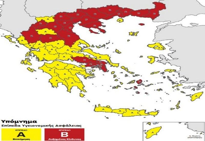Υγειονομικός χάρτης Ελλάδας