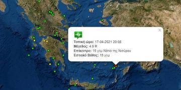 Σεισμική δόνηση σημειώθηκε δυτικά της Τήλου το απόγευμα του Σαββάτου