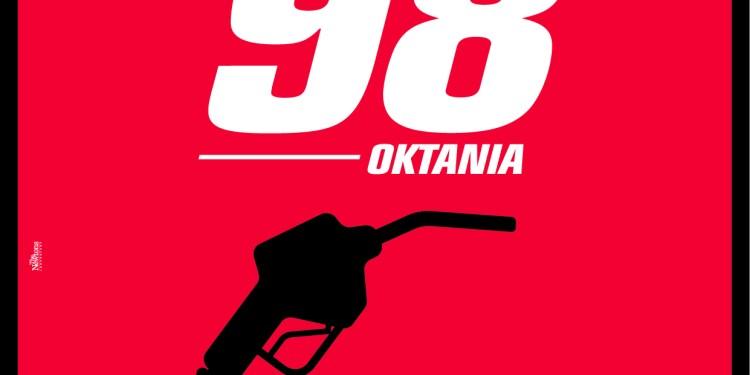Νέα βενζίνη ΕΚΟ Premium 98