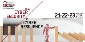 From CyberSecurity to Cyber Resilience – H Νέα Προσέγγιση στη Ψηφιακή Ασφάλεια στο Συνέδριο Infocom Security 2021