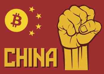 Η Κίνα βλέπει το Bitocoin με άλλο μάτι