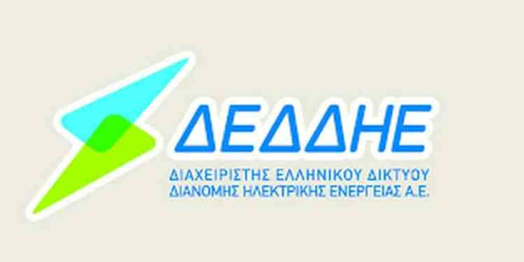 ΔΕΔΔΗΕ logo