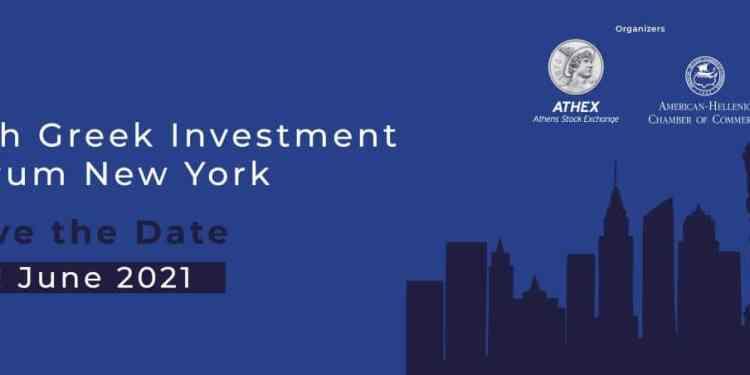 10th Greek Investment Forum