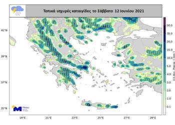 Meteo: Ο καιρός 6η ημέρα αστάθειας το Σάββατο 12/06 - Καταιγίδες στην Αττική