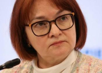 Σύφωνα με την διευθύνουσα σύμβουλο, Elvira Nabiullina «Υπάρχει μεγάλη πιθανότητα άλλης αύξησης του πληθωρισμού τον Ιούλιο»