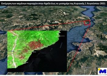 Τα καμένα στην Αχαΐα από τον περιβαλλοντικλο δορυφόρο Senteinel 3