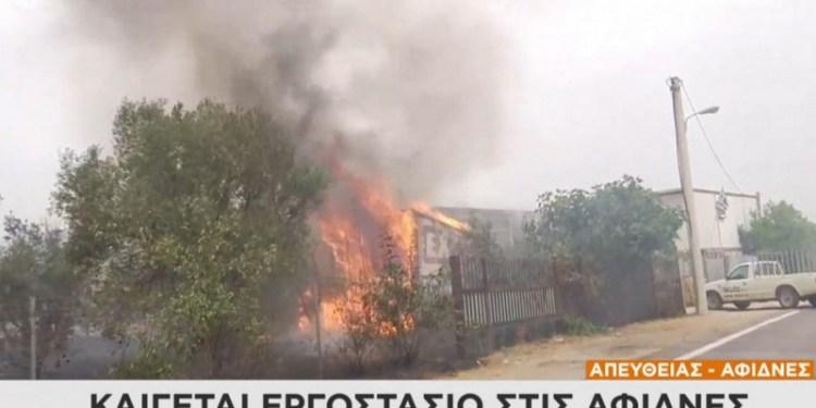 Φωτιά σε εργοστάσιο στις Αφίδνες