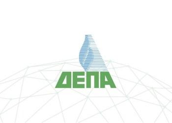 ΔΕΠΑ logo